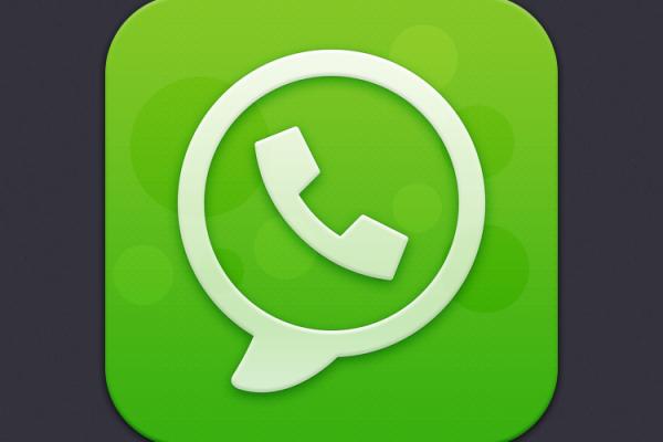 Come sapere chi ti visita su Whatsapp