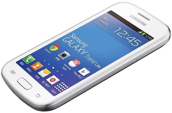 Come togliere lucchetto chiamate samsung trend lite - Telephone portable samsung galaxy trend lite ...