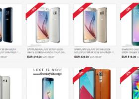eBay Imperdibili – Le Offerte sui Migliori Smartphone