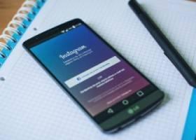 Instagram Cambia Algoritmo – Ecco Cosa Aspettarsi
