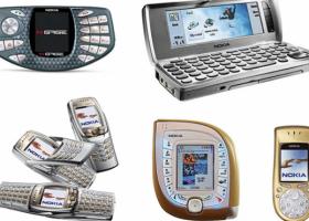 I Cellulari più Brutti di Sempre