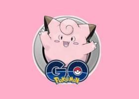 Pokemon GO: C'è Amore nell'Aria per San Valentino