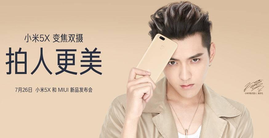 Xiaomi lancia una nuova serie di smartphone il Xiaomi 5X