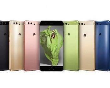 Huawei P10 lite e P10 differenze e prezzi
