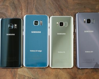Menù nascosto del Samsung Galaxy S8 e S7, come si accede?
