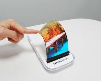 Il Samsung Galaxy X avrà lo schermo pieghevole?