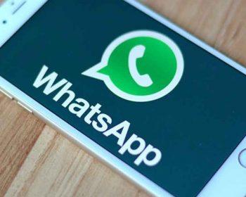 Inserire una gif come Stato WhatsApp, come si fa?